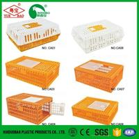 plastic poultry cage pigeon cages racing