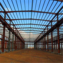 Easy install low cost steel structure shed building insulated prefab warehouse