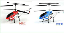 Professional 58CM alloy 3.5-ch rc helicopter control games with gyro