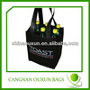 Durable in use wholesale wine bags