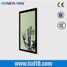Vertical android wifi 32 inch network display lcd monitor for advertising (MG-320AR-A)