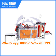 High Speed Full Automatically T-shirt Bag Making Machine 2016 New Design