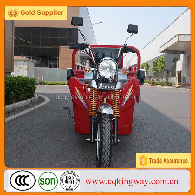 2015 hot sale 110CC Handicapped Tricycle/Cheap China Motorcycle/Water-Cooling Disc Brake Trike