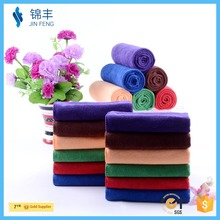 Furniture,Glass,Table,Floor,Kitchen,Bathroom Application microfiber dust cloth for car cleaning JFC-061