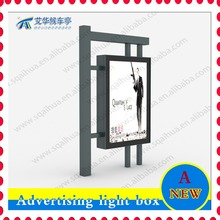 high light outdoor double-face advertising light box scrolling