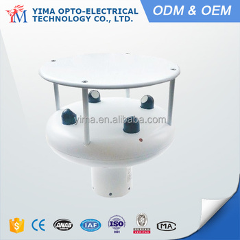 FY-QC Cost Effective 2 axis Ultrasonic Wind Sensor