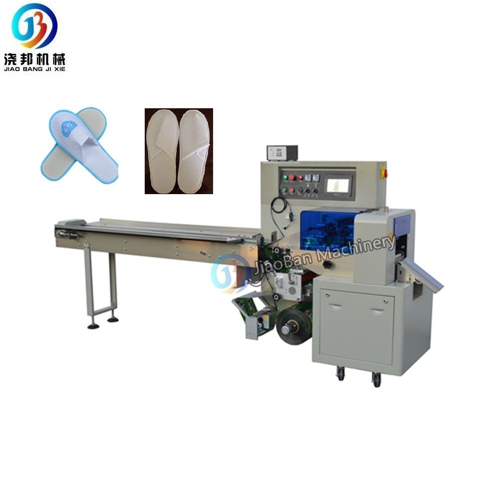 JB-450X automatic disposable hotel slippers sachet toothbrudh packing machine low price