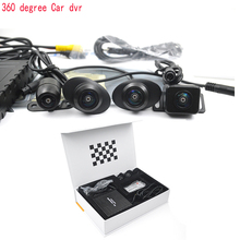 Universal Car Cam 4 Channels Camera Security Bird View System 360 Degree Camera Car Dvr