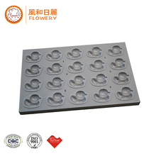 Multifunctional industrial aluminum baking tray for wholesales