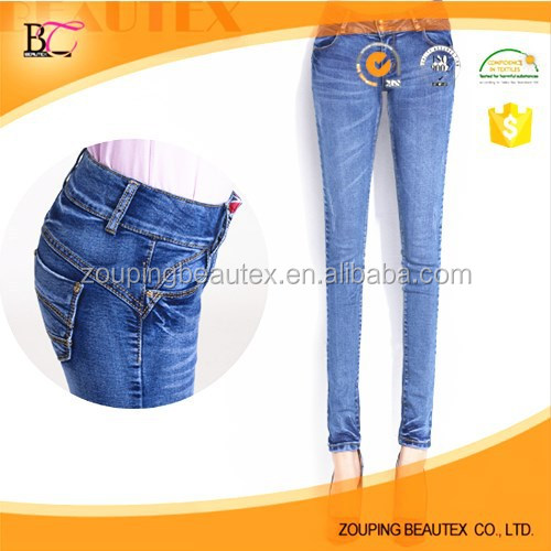 High quality Ladies stretch Butt Lifter skinny jeans specialized manufacturer for women