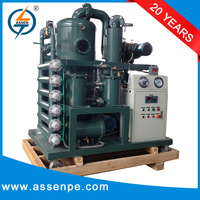High Performance Double Stage waste oil recycle/cooking oil filtration systems