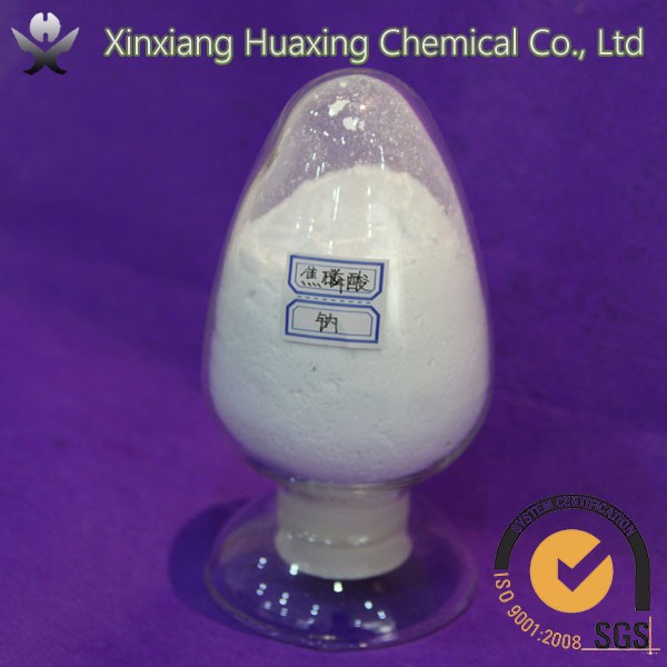Wholesale Legal High Samples Free Tetrasodium Pyrophosphate