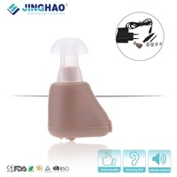 Mini Invisible Hearing Aids Low Frequency Control Rechargeable Hearing Aids For Sale