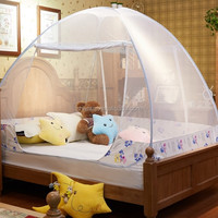 hot sale bedroom decoration bed canopy stand folding mosquito net