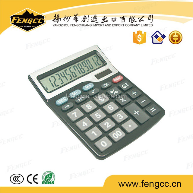 customized logo available super thin mini Multi-function calculator with backlight
