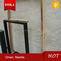 Polished Oman Beige Marble Slab for Bathroom Tile