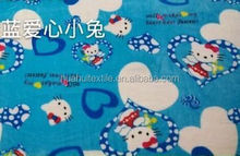 china wholesale custom clothing fleece fabric raw material for non woven bags