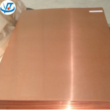 New decoration used T2 1mm copper plate / copper sheet C11000 C12200