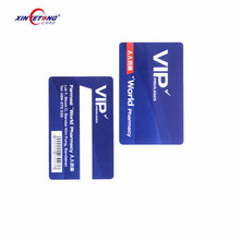 Xinyetong CR80 Customized printable RFID Bus Card Ultralight C/Classic 1K/DF EV1 4K/ Gift card/member vip card