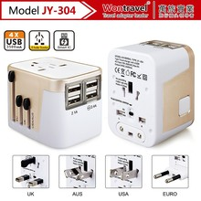 Super Cool Customized Gadget Adaptor Fashion Promotional Gift Items uniersal travel adapter with four usb ports charger