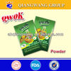 10g/sachet vegetable seasoning powder spice powder bouillon powder