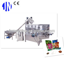GD6-200 Washing Powder Packing Machine