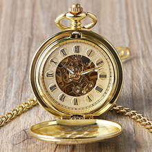 24K gold cheap pocket watch custom mechanical movement pocket watch