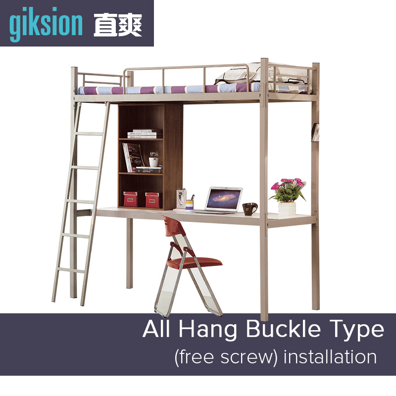 (ZS907#) Cheap metal bunk bed replacement parts