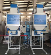 gravel and stone bagger 25kg 50kg 50kg bags packing machine
