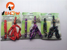 pet dog lead rope back leash set fabric back whole set