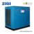 Best Quality Best Service Compressor Air Conditioner For Industriai