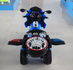 trike chopper three wheel motorcycle