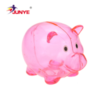 free sample personalized kids plastic piggy money bank