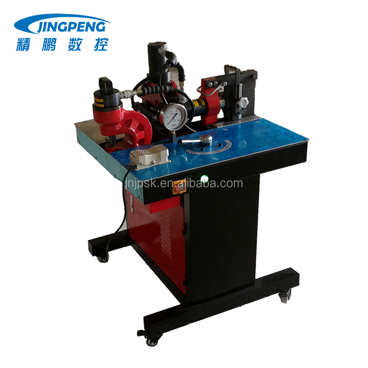 CNC Busbar Processing Machine Manufacturers And