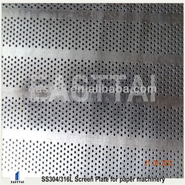 Double mesh press master screen plates for pulp mill