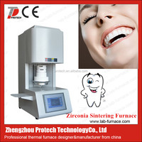 Hot selling in Italy ,1700 degree auto-lifting down elevator dental zirconia sintering furnace