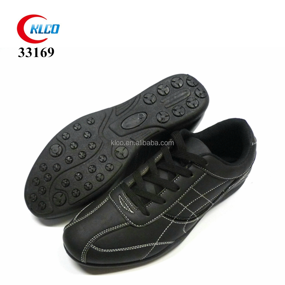 cheap boys sport shoes with prices in pakistan