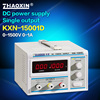 ZHAOXIN KXN 15001D High Voltage Dc
