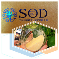 Natural plant extract superoxide dismutase sod enzyme for organic food ingredient