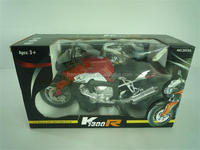 Kids Toy 1:8 Electric Mini Motorcycle For Sale BT-000823