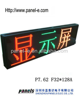 LANPAI 32*128 Dots Led Programmable Panel led sign display board for indoor,banner stand shows
