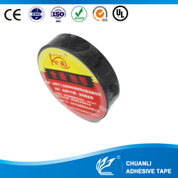 Professional Factory Supply best quality PVC electrical insulation tape
