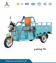 Comfortable electric battery operated van cargo tricycle