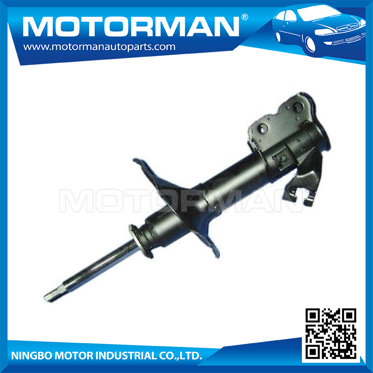 MOTORMAN front left shock absorber gas strut assembly 54303-70T00 633224 for Nissan LAUREL