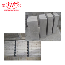 lightweight building block partiton wall aerocon aac block for sale