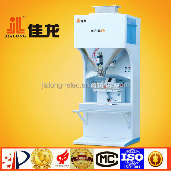 DCS-5S3A plastic bag sealing machine