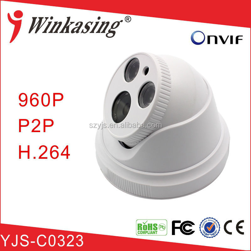 Hot sales P2P IP Camera Dome Indoor for Security System YJS-C0323