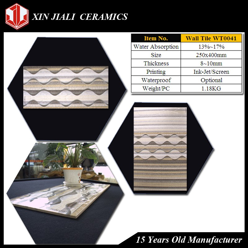 250x500MM WT0041 Ceramic Wall Tile