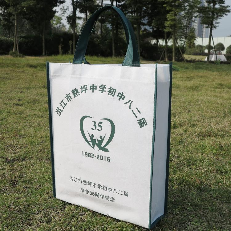 handle silver laminated/coated r-pet bag reusable laminated tote recyclable pp non woven shopping bags