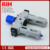 Right Pneumatics High Quality O Series Air Source Treatment Components OC-02(MIDI) G1/4